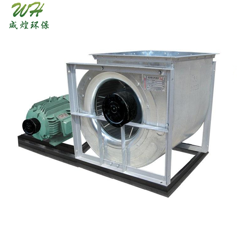 废气治理净化设备-分体皮带风机