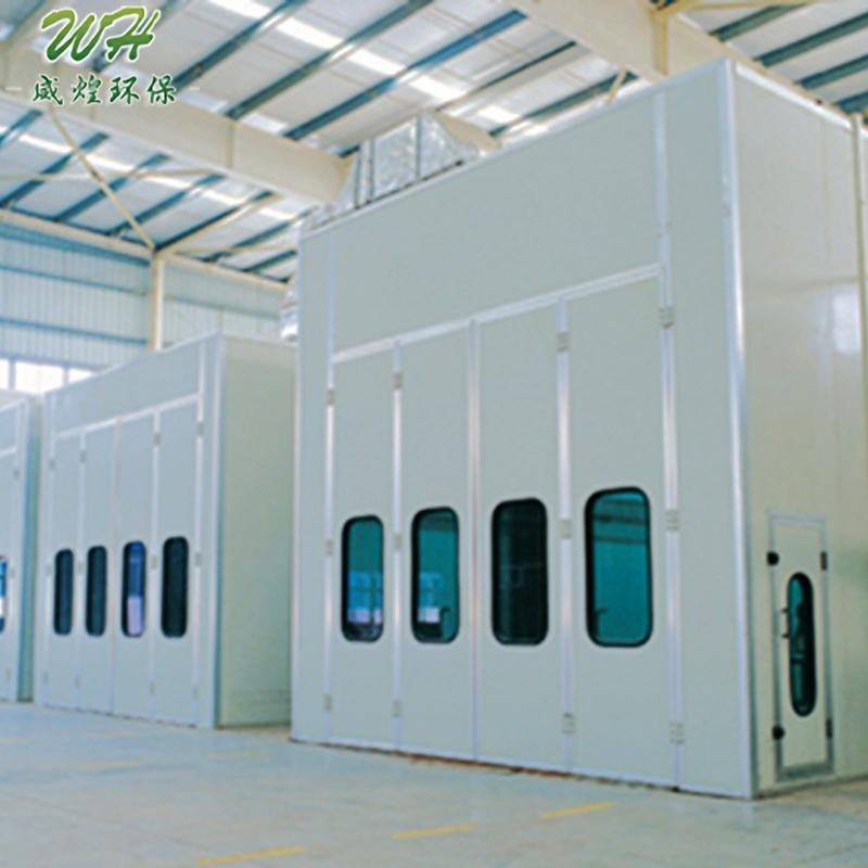 工业废气处理厂家-喷漆房