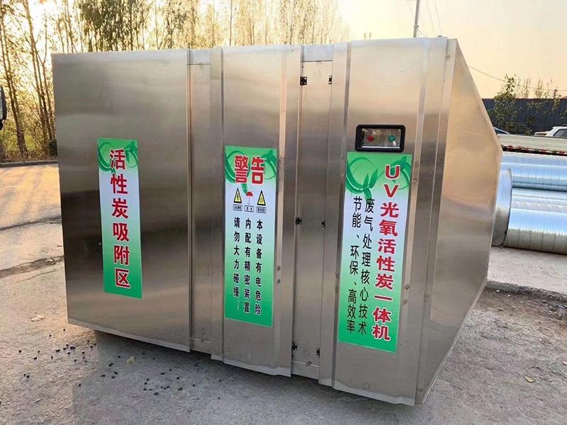 废气治理设备-离心风机